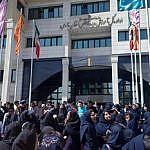 امتحان نهایی شیمی دانشآموزان را معترض کرد