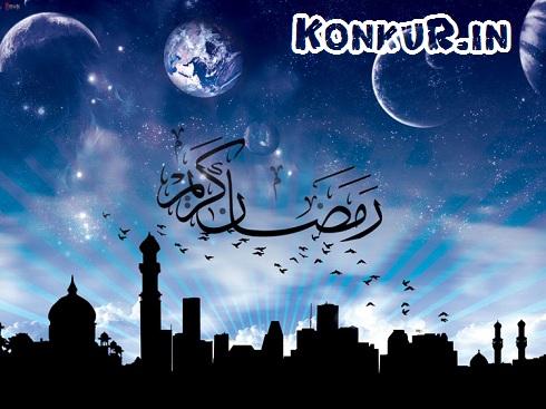 کنکوریها و ماه رمضان