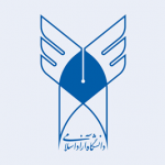 لیست رشته های بدون کنکور دانشگاه آزاد واحد سلماس ۹۵ – ۹۶