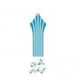 ثبت نام و لیست رشته های بدون کنکور دانشگاه علمی کاربردی ساری ۹۶ – ۹۷