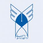 لیست رشته های بدون کنکور دانشگاه آزاد واحد رباط کریم 95 – 96