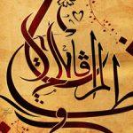 کارنامه و رتبه قبولی رشته زبان و ادبیات عربی دانشگاه خوارزمی تهران 95 – 96